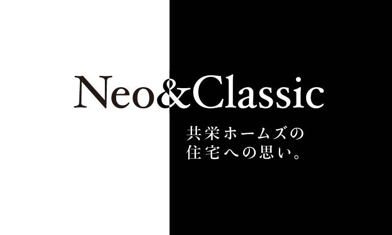 Neo & Classic