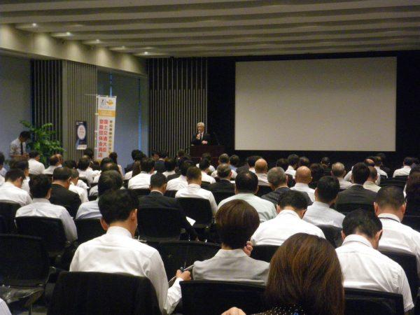 10月5日(水)ベターライフリフォーム協会シンポジウム 大阪