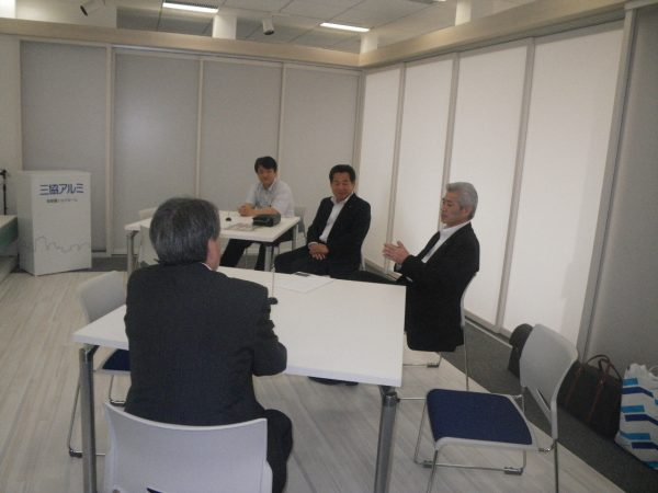 三協アルミ 東京新宿ショールームでの営業対策
